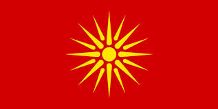 Macedonia - Vergina Sun